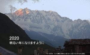 Mt-shiharaushiguri